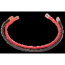 Сибконтакт Комплект проводов, длина 0.5 м, сеч. 25 кв.мм