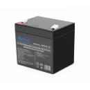 SVC BATTERY 12V/4.5AH Аккумуляторная батарея