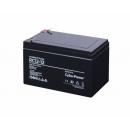 CyberPower Standart series RC 12-12 Аккумуляторная батарея