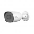 ZKTeco BS-32B21C (2.8mm) MHD видеокамера