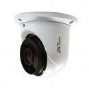 ZKTeco ES-852K11H (2.8mm) IP-видеокамера