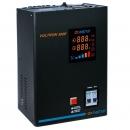 Энергия Voltron 3000 (5%)