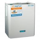 Энергия Ultra 12000