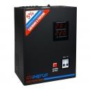 Энергия Voltron 8000 (5%)
