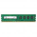 Samsung 4GB DDR4 Оперативная память