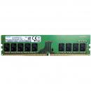 Samsung 8GB DDR4 Серверная оперативная память
