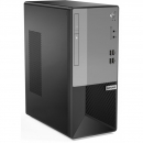 Lenovo V50t-13IMB Компьютер