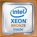 Intel Xeon Bronze 3206R Серверный процессор