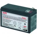 APC №2 Батарейный блок
