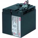 APC №7 Батарейный блок