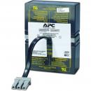 APC №32 Батарейный блок