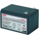 APC №4 Батарейный блок