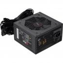 FSP QDION QD-550DS 80+ Блок питания