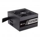 Corsair CP-9020102-EU Блок питания