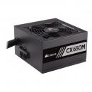 Corsair CP-9020103-EU Блок питания