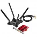 ASUS PCE-AC88 Адаптер беспроводной связи (wi-fi)