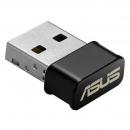 ASUS USB-AC53 Nano Адаптер беспроводной связи (wi-fi)