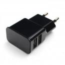Cablexpert MP3A-PC-12 Блок питания