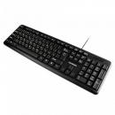 Гарнизон GK-100 Клавиатура