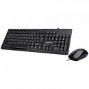 Gigabyte GK-KM6300 RU Комплект клавиатура и мышь