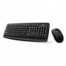 Genius 31340004402 Комплект клавиатура и мышь