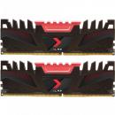 PNY MD16GK2D4266616XR Модуль памяти