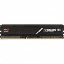 AMD Radeon R9S44G3206U1S Модуль памяти