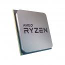 AMD AD980BAHM44AB Центральный процессор