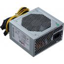 FSP QDION QD-450PNR 80+ ATX Блок питания