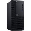 Dell Optiplex 3070 MT Компьютер