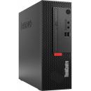 Lenovo ThinkCentre M720e SFF Компьютер