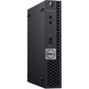 Dell Optiplex 7080 MFF Компьютер