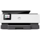 HP OfficeJet Pro 8023 Струйный МФУ