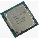 Intel Celeron G3950 tray CM8067703015716SR35J Процессор