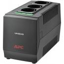 APC Line-R 1050VA  стабилизатор напряжения