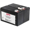 APCRBC109 Аккумуляторная батарея