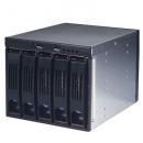 Intel  FUP4X35S3HSDK 936623 корзина для жестких дисков