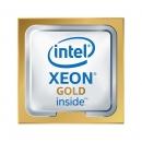 HP ProLiant DL360 Gen10 5118 860663-B21 Серверный процессор