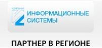 Продажа грозозащит Info-Sys в Сибири и на Дальнем Востоке