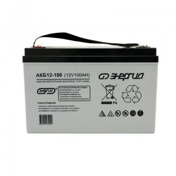Энергия АКБ-12-100