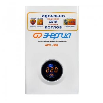 Энергия АРС-500 Стабилизатор напряжения