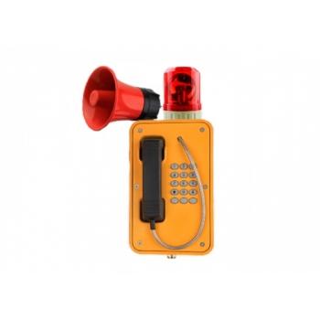 JR Technology JR103-FK-Y-HB-SIP