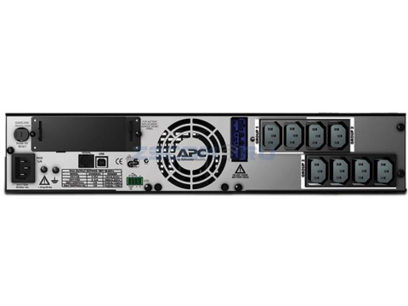 APC Smart-UPS SMX1500RMI2U