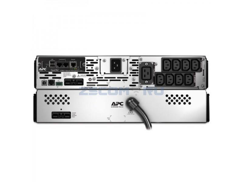 APC Smart-UPS SMX3000RMHV2UNC