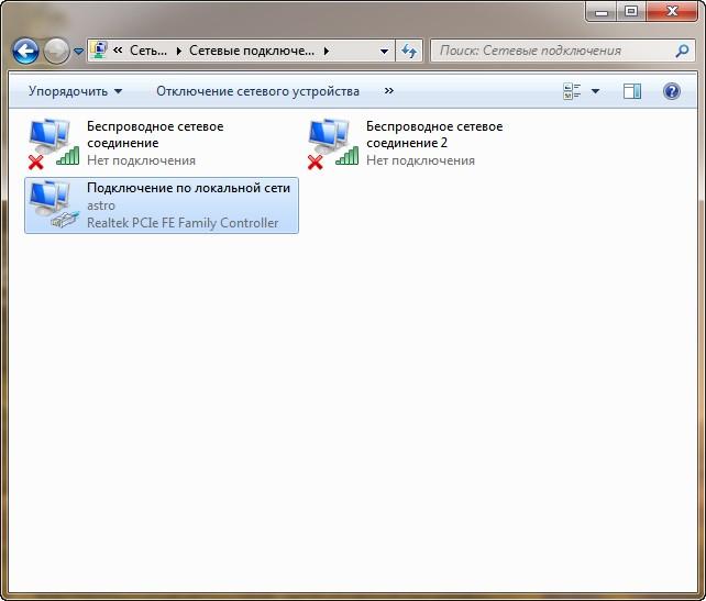 настройка маршрутизатора роутера Микротик Mikrotik RB951 , hap lite, RB2011 RB, hex lite