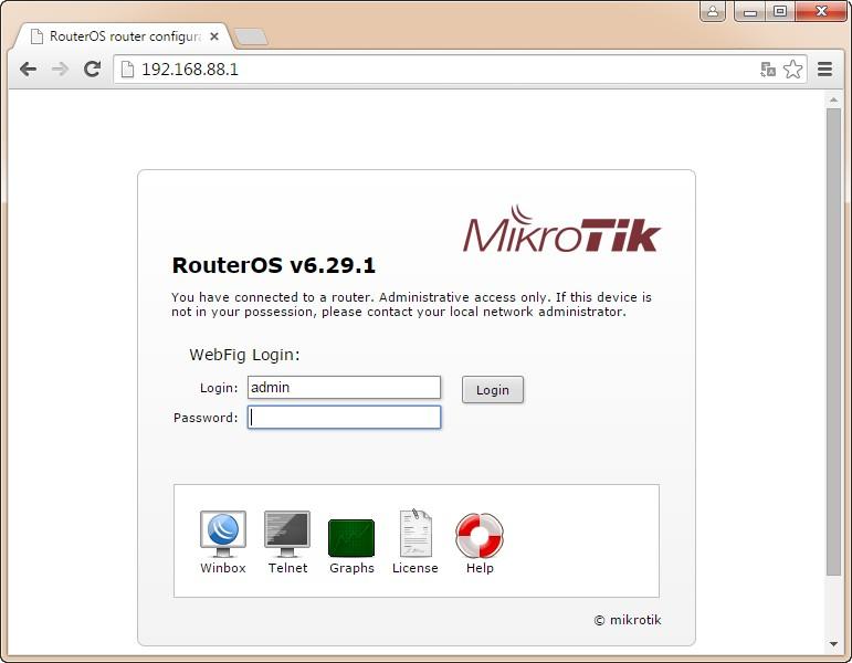 Простая настройка маршрутизаторов Микротик RB951 hap lite