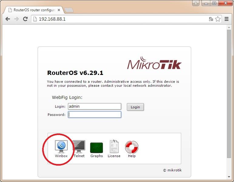 Простая настройка маршрутизаторов  Микротик RB951 hap lite hex lite rb750 rb2011 Как быстро настроить роутер Микротик Mikrotik