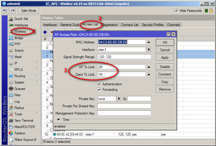 как установить скорость клиенту базовой станции микротик