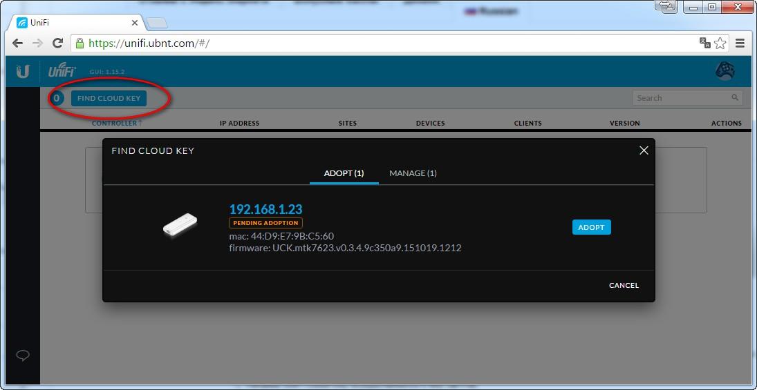 настройка Unifi Cloud Key